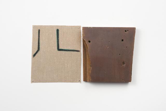 , 'Red Floor/White Floor (Red Floor Room #1),' n.d., Fleisher/Ollman