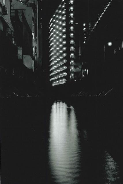 , 'Maquette/Lights #5806,' 1995, SAGE Paris
