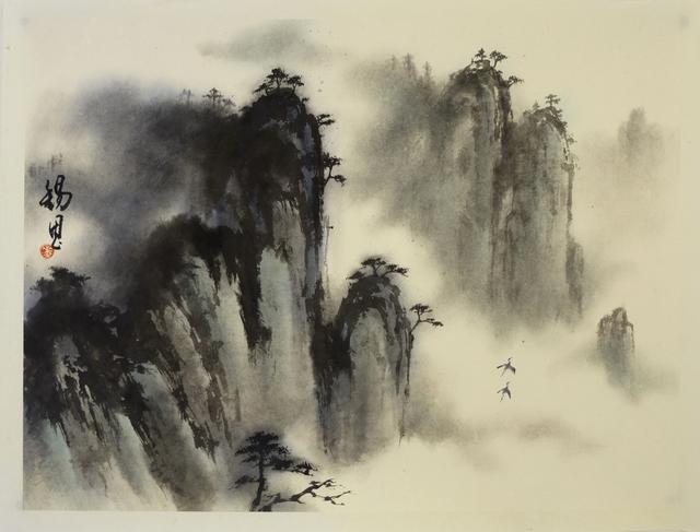 , 'Landscape VII 山水圖 (七) ,' 2014, Our Gallery