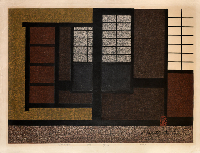 , 'Shoji (D),' 1964, Ronin Gallery