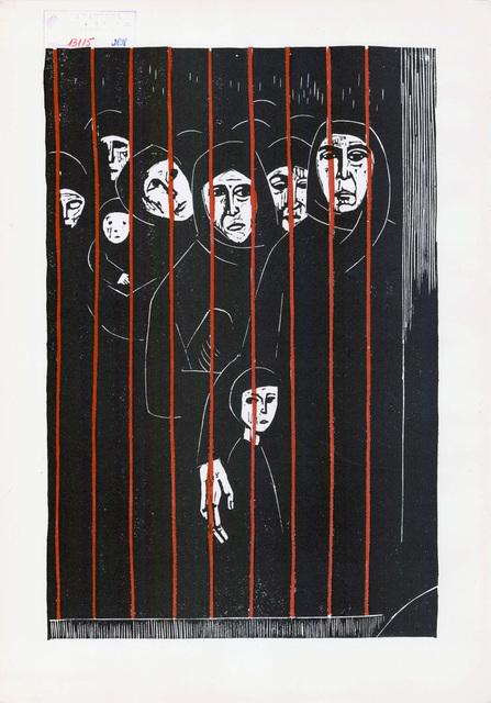 , 'Femeile (imaginea I din tripticul Femeile-Grevistul-Noaptea),' 1963, Nasui Collection & Gallery