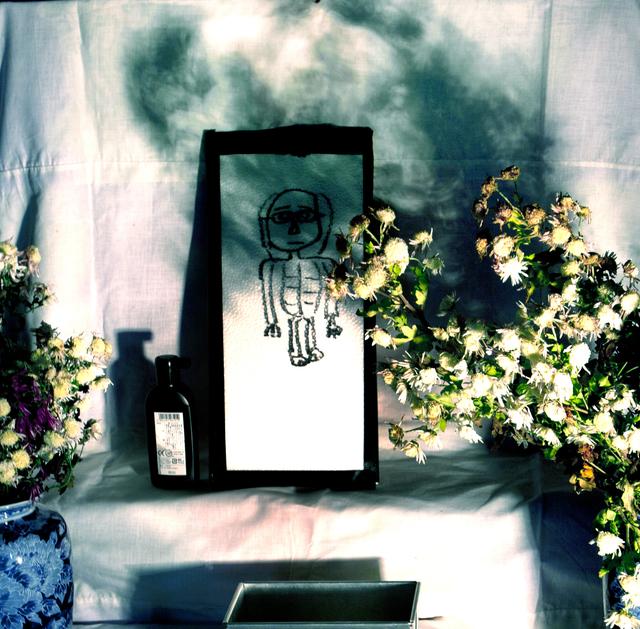 , 'Funeral,' , CHRISTOPHE GUYE GALERIE