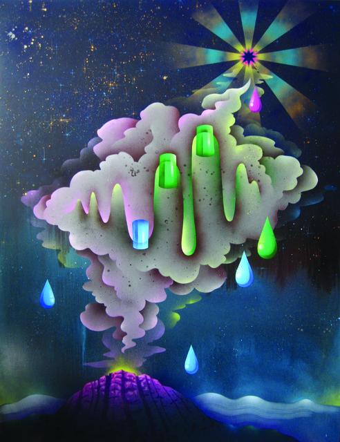 , 'Shecretes,' 2008, Meliksetian   Briggs