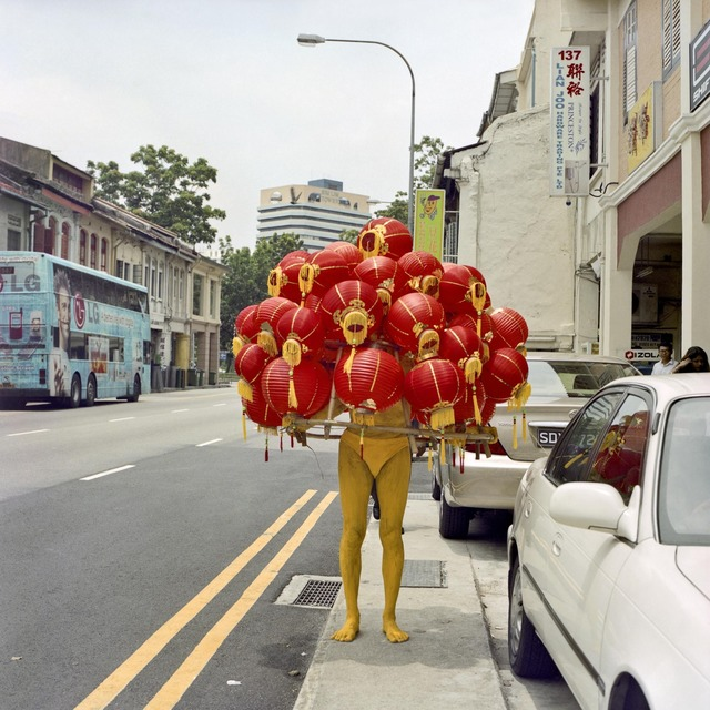 , 'Strange Fruit,' 2003, Ipreciation
