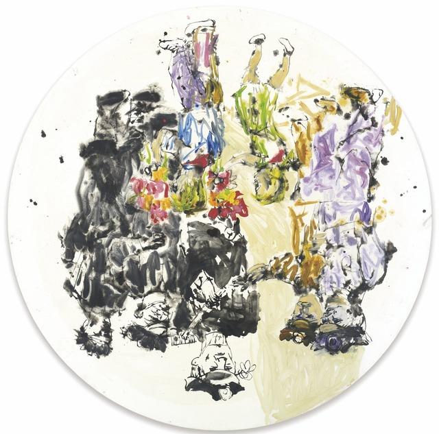 , 'Blumen Für Die Sieger,' 2011, Opera Gallery