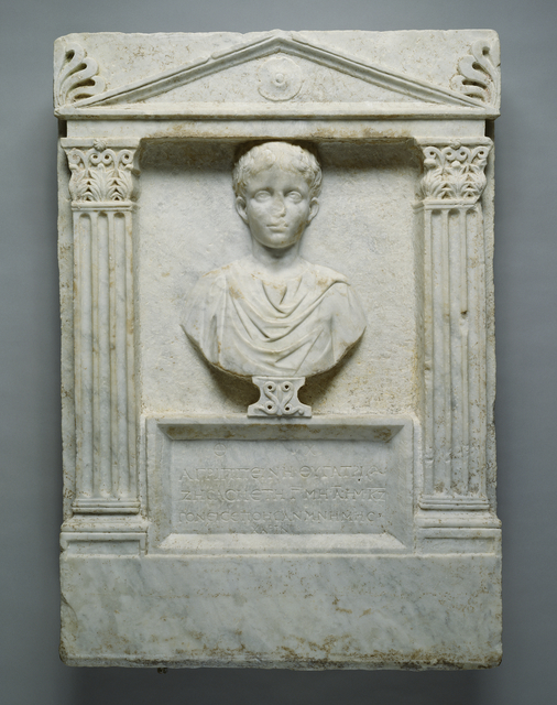 'Grave Relief of Agrippina', ca. 150, J. Paul Getty Museum