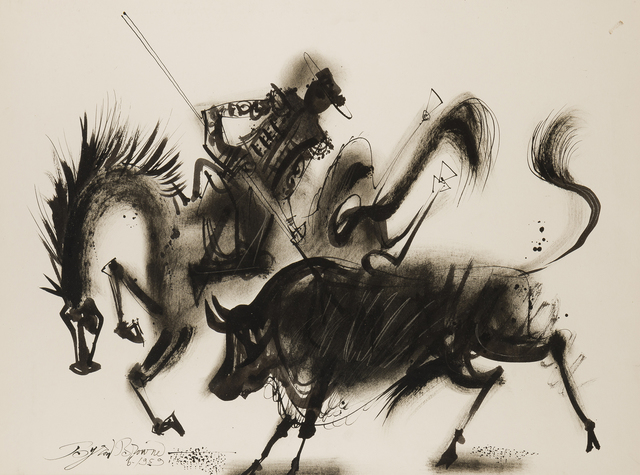 Byron Browne, 'The Picador and Bull', 1959, John Moran Auctioneers