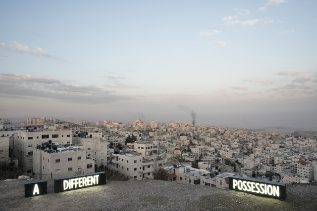 , 'A DIFFERENT POSSESSION, Three on location light boxes, looking onto the Palestinian Village Issawiyah, annexed by Israeli in 1967, from Mount Scopus, Jerusalem,' 2014, Jack Shainman Gallery