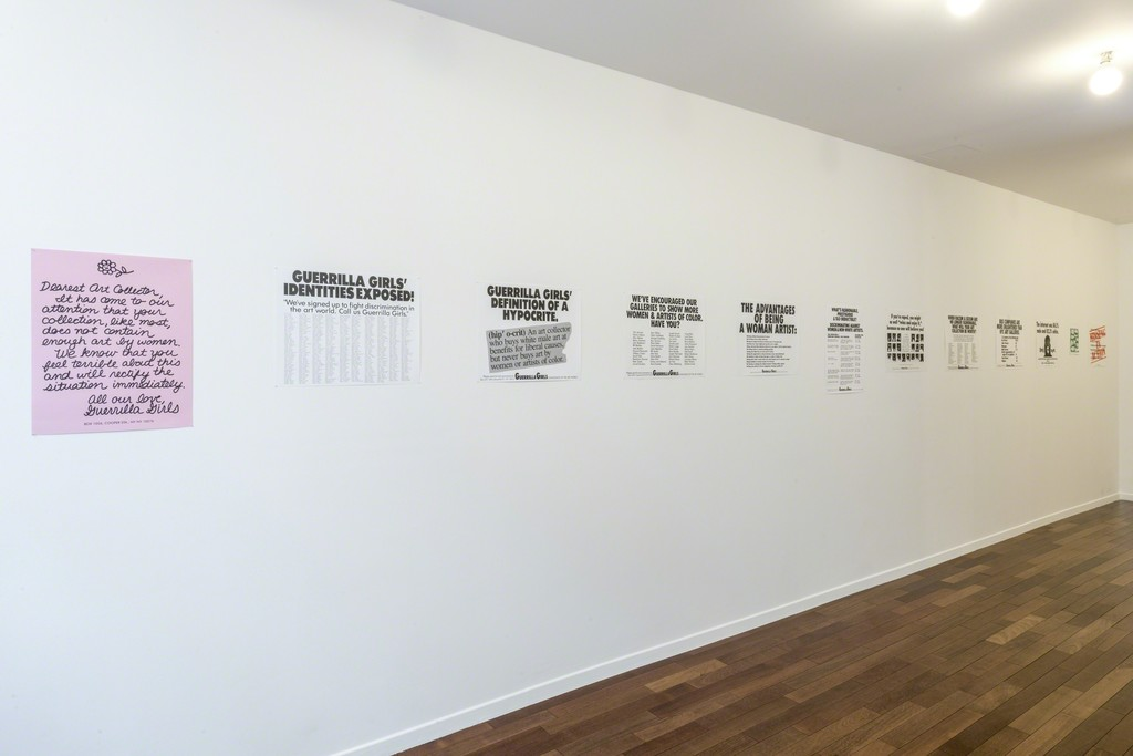 """The Guerrilla Girls and La Barbe"", exhibition view at mfc-michèle didier. 