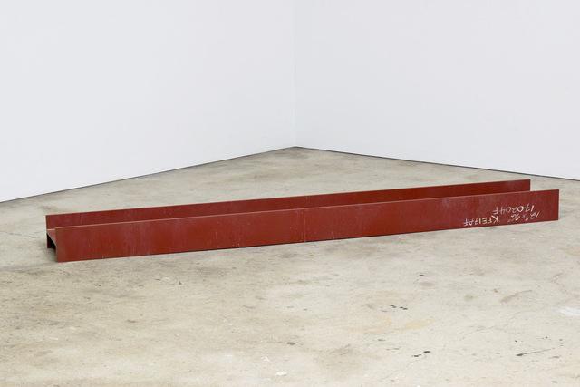 , 'Untitled, (steel beam),' 2017, galerie frank elbaz