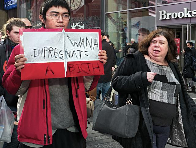 , 'Wana Inpregnate A Bicth,' , Soho Photo Gallery