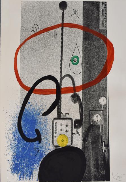 , 'The Night Guardian | Le gardien de nuit,' 1971, Gilden's Art Gallery