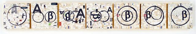 , 'Illogical Logic,' 2014, Jen Mauldin Gallery