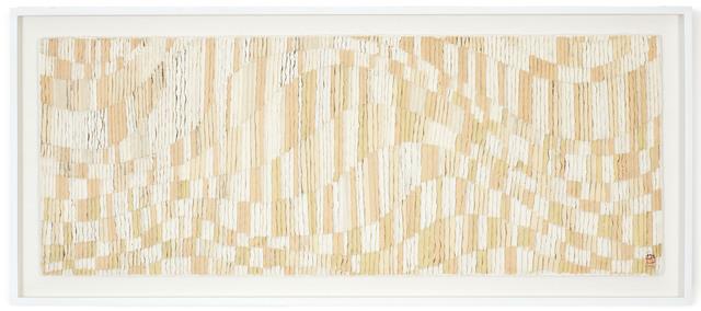, 'Story,' 2010, Gallery Hyundai