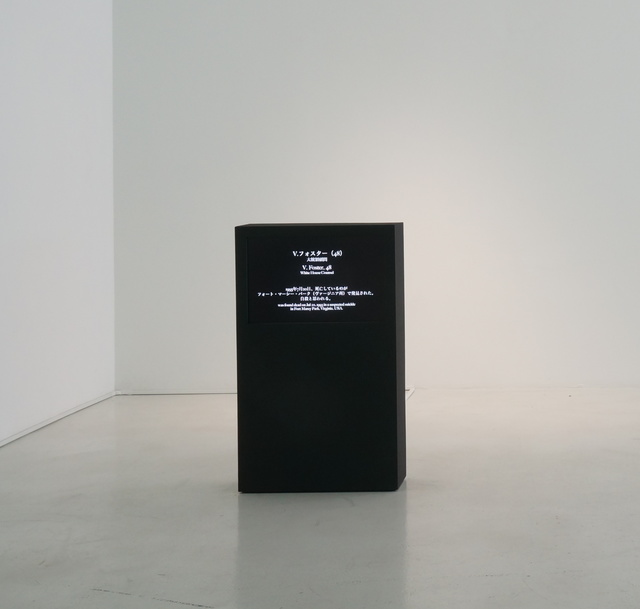 , 'Gone Solo,' 2013, Yavuz Gallery