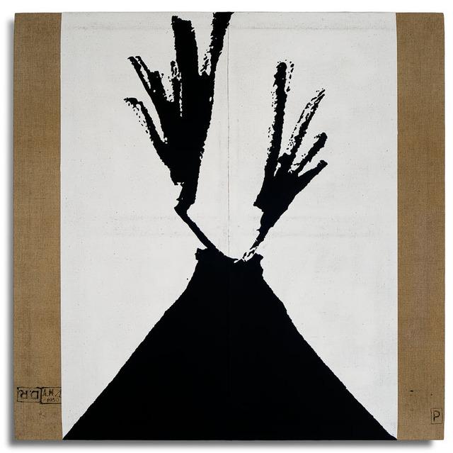 Pierre Yves Le Duc, 'B-05', Bill Lowe Gallery