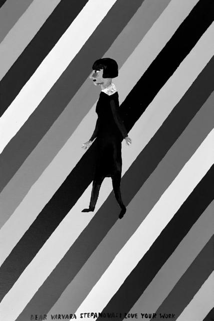 , 'Varvara Stepanova,' 2018, Sapar Contemporary