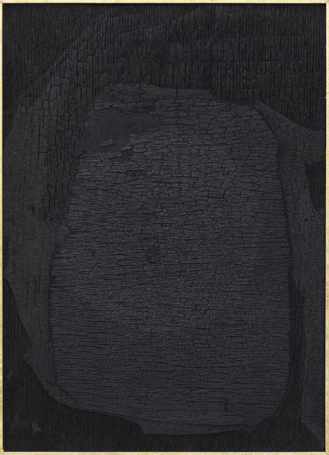 , '000017,' 2014, Nanzuka