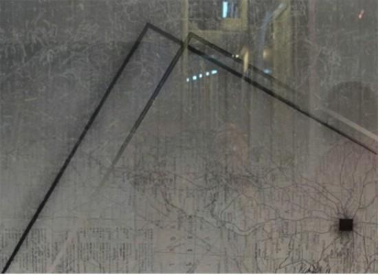 , 'SMM-43,' 2012, Galería Forum