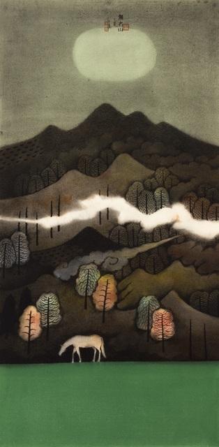 Hong Tao Huang 黄红涛, 'Nameless Hills Series 2 No.195', 2017, White Space Art Asia