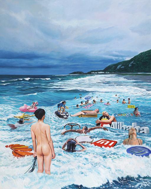 , 'The Present Mind Cannot be Found 现在心不可得,' 2018, Amy Li Gallery