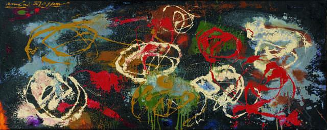 , 'Vestiges d'un massacre,' 1958, Olivier Malingue