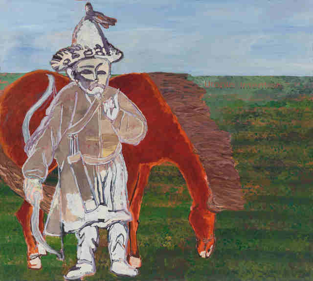 , 'Khitay,' 2008-2009, Long March Space