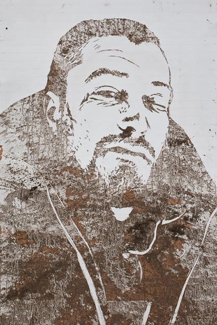 """, '""""Street Mud"""" VIII,' 2013, Yekaterinburg gallery of modern art"""