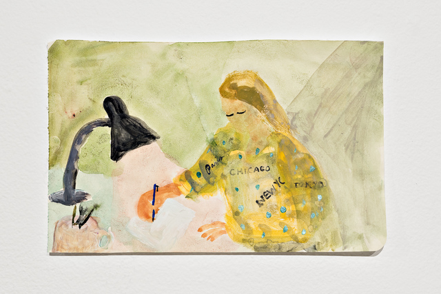 , 'Untitled,' , Et al.