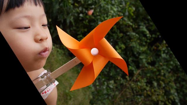, 'Paper Windmill ,' 2013, TKG+