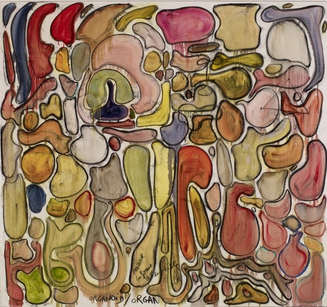 , 'Organoid,' 2014, Galerie Nathalie Obadia