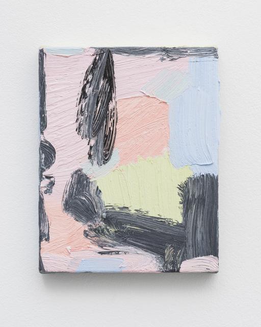 , 'Short Shower,' 2017, Pilar Corrias Gallery