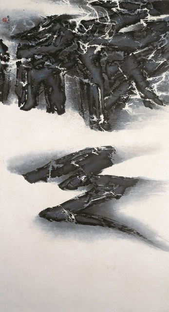, 'A Trace of Darkness 一抺沈黑,' 1964, Galerie du Monde