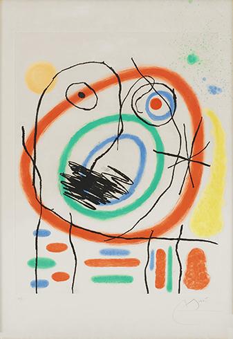 , 'Encercle,' , ATR Gallery