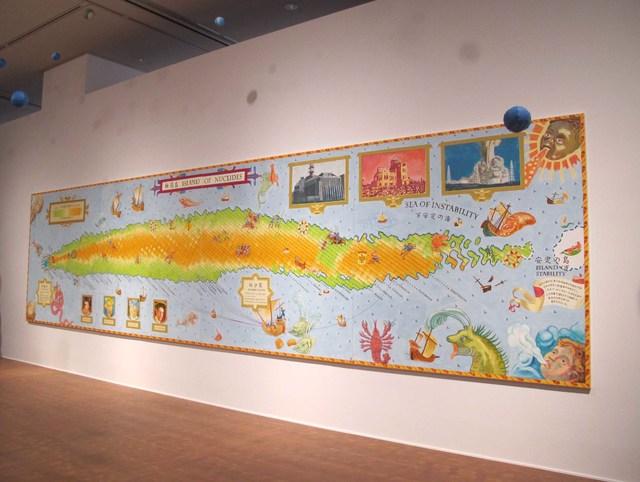 , 'Island of Nuclides,' 2012, Ota Fine Arts
