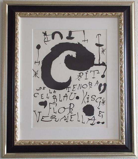 Joan Miró, 'Les Essencies de la Terra IV', 1968, Samhart Gallery