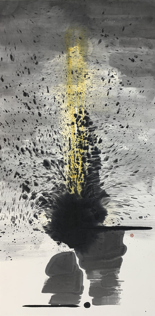 , 'Impact A,' 1970-1980, Galerie du Monde