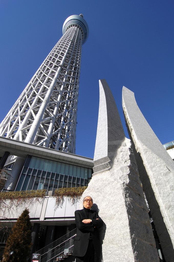 Photo: Utsumi Toshiharu