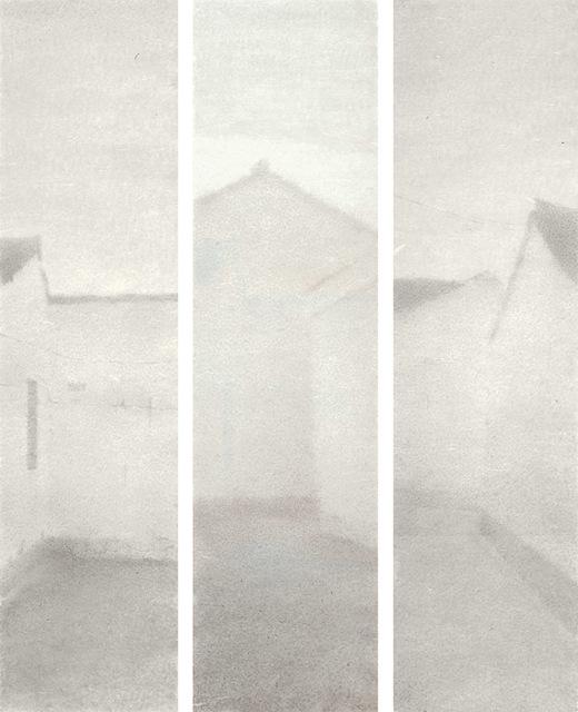 , 'Homeland No. 7 故園之七,' 2016, Alisan Fine Arts