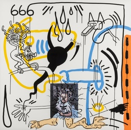 Keith Haring, 'APOCALYPSE (#8) (LITTMANN P. 106),' 1988, Forum Auctions: Editions and Works on Paper (March 2017)