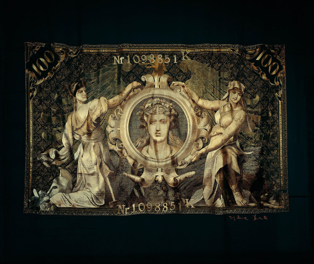 , '1908 100 German Mark Note (Goddess),' 2004-2010, 10 Chancery Lane Gallery