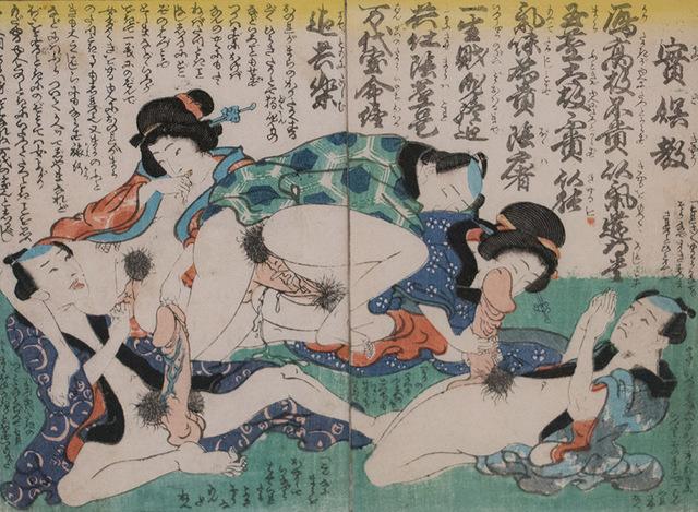 , 'Keisai Eisen (Bedchamber Stories),' 1822-1832, Mirat & Co.