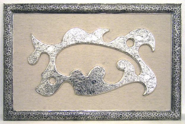 , 'Cloud Template,' 2006, Mai 36 Galerie
