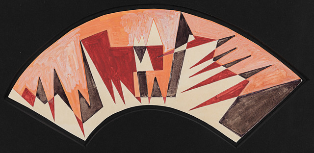 , 'Forze Spaziali (Project for a lampshade),' ca. 1920, Rosenberg & Co.