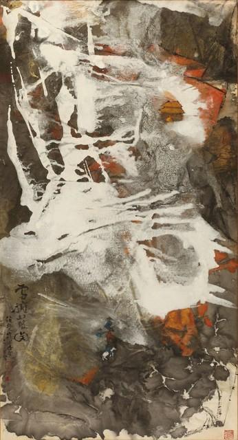 , 'Snow Filled Plank Road,' 2001, NanHai Art