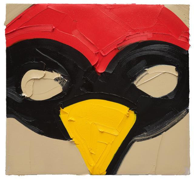, 'Kindermaske,' 2015, Contemporary by Angela Li