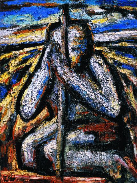 Liu Maonian, 'The Ditch', 2013, Juliette Culture and Art Development Co. Ltd.