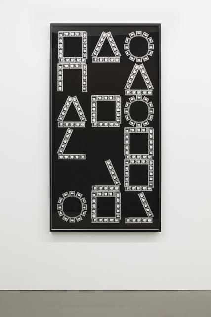 , 'Primer,' 2013, Altman Siegel