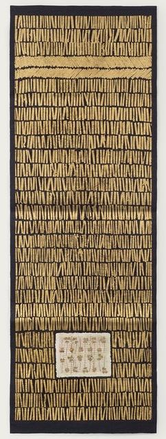 , 'Untitled,' 1979, Richard Saltoun