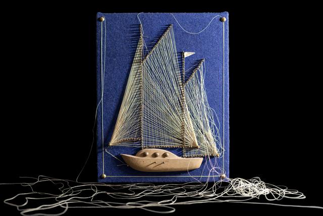 , 'Adrift,' 2017, Fabrik Projects Gallery